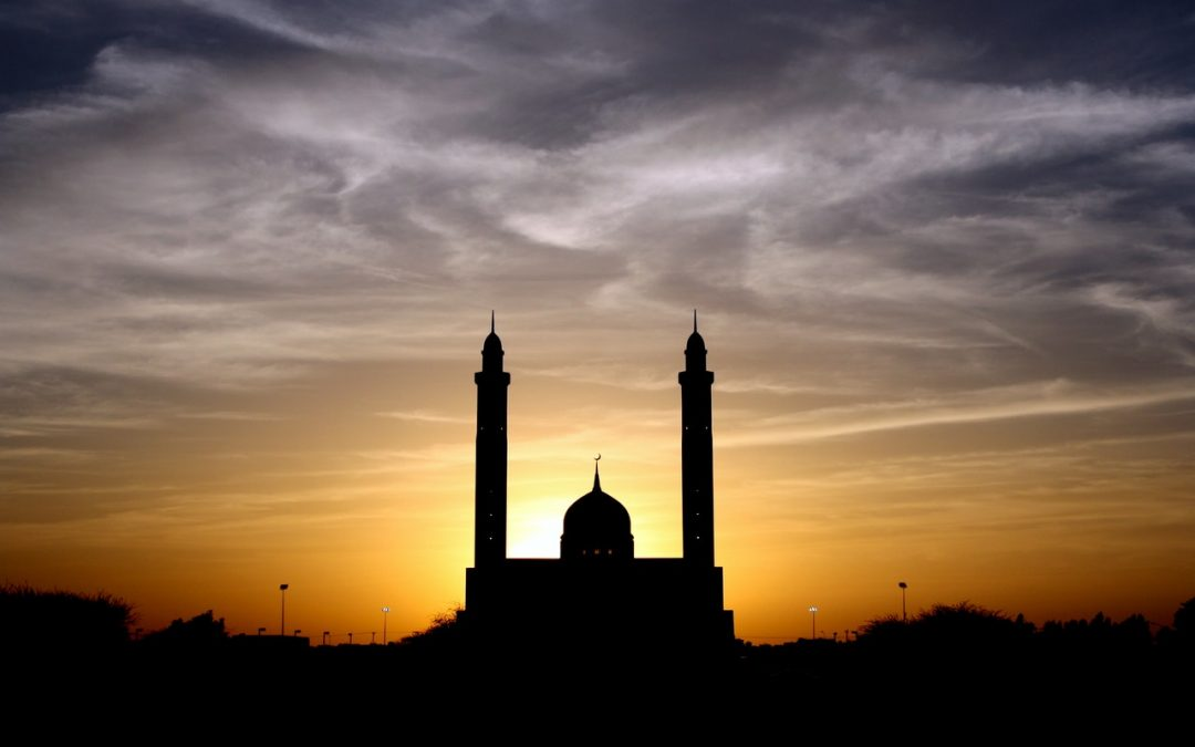 Jamia Masjid Ghousia Mosque